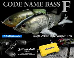 code-name-bass-f magtank-chest strong-mind-handle