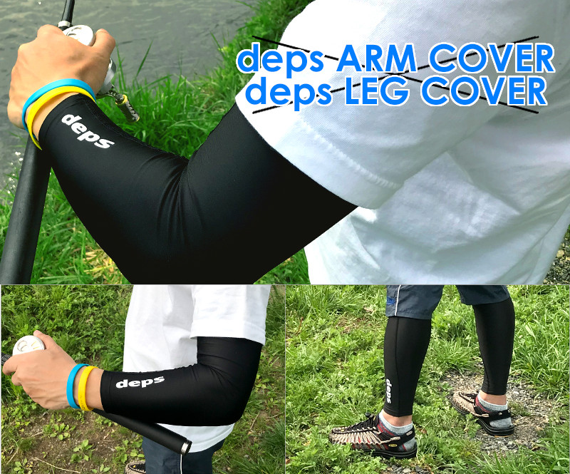 deps arm leg cover