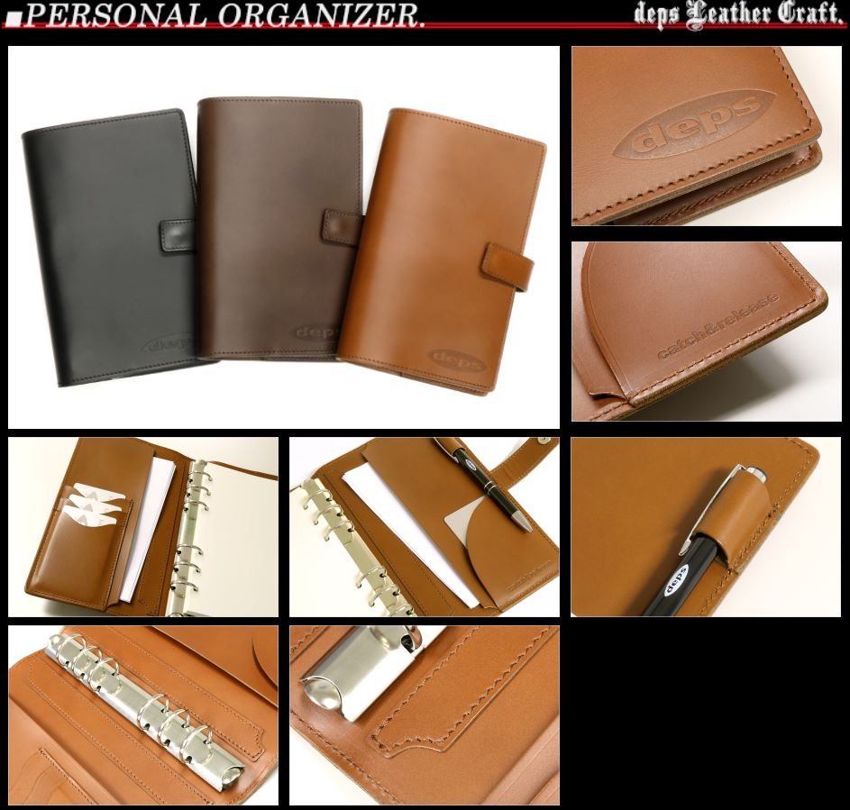 deps-leather-craft-personal-organizer-details