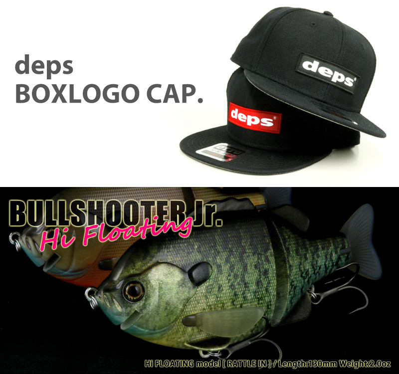 deps-box-logo-cap-bullshooter-jr-hi-floating