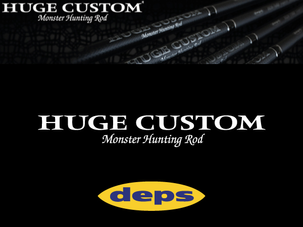 huge custom rods
