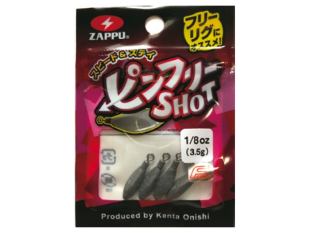 ZAPPU NEW PIN FREE SHOT 02