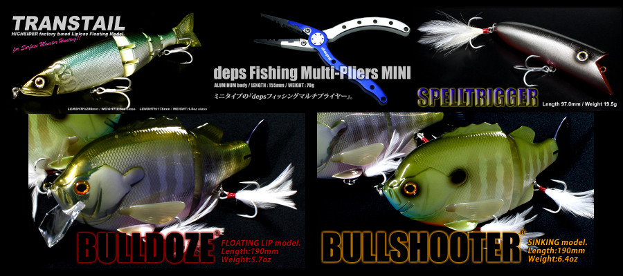 plus fishing member products
