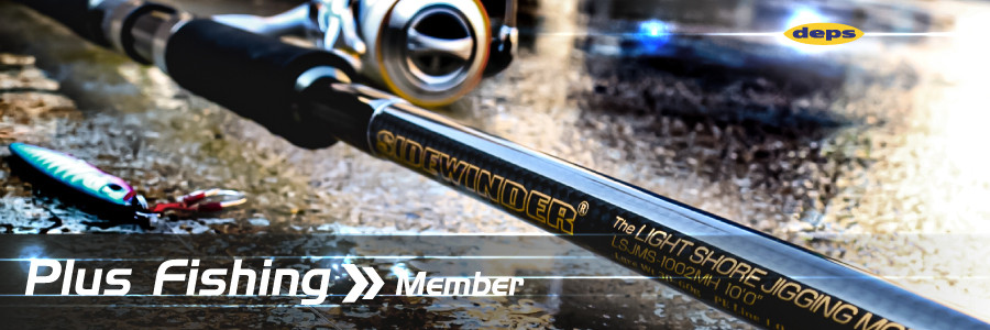 plus-fishing-member