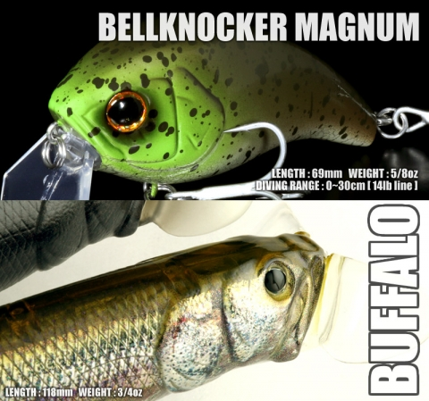 Deps BELL KNOCKER MAGNUM and BUFFALO for members 2017