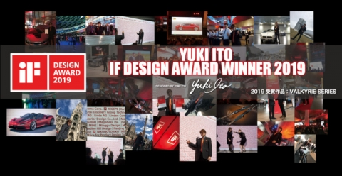 Yuki Ito IF Design Award winner 2019