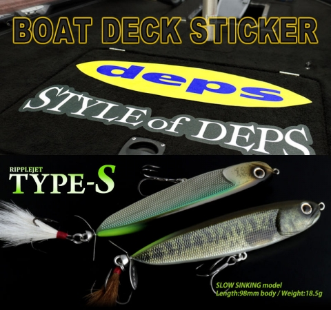Deps Boat Deck Sticker & Ripple Jet Type-S