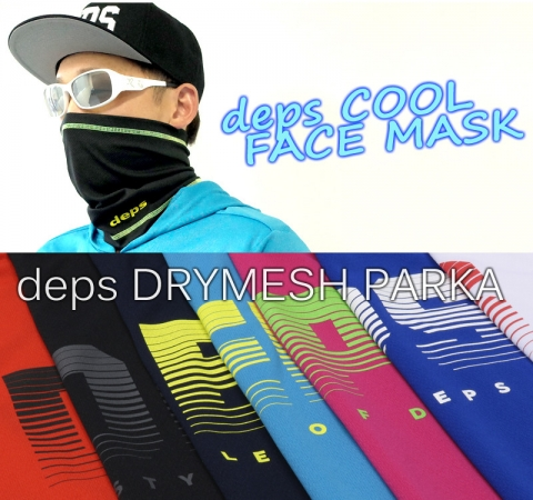 Deps Dry Mesh Parka 2017 & Cool Face Mask