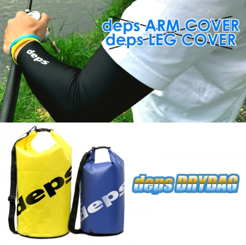 Deps Arm/Leg Cover & Dry Bag 2018