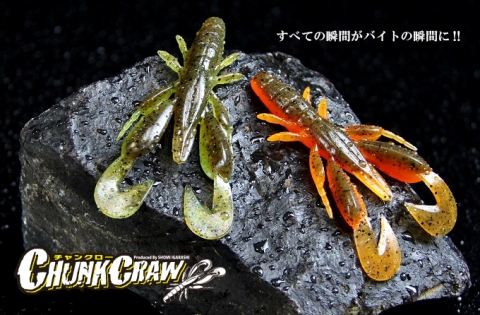 "Chunk Craw 3.5"" the new product by Jackal"