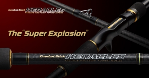 "HERACLES - The ""Super Explosion"" by Evergreen"