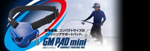 GM PAD - MINI