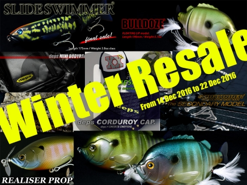 Winter 2016 Member Limited Items Resale