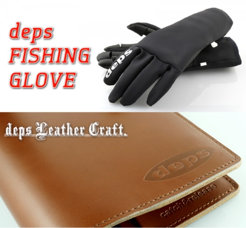 Deps Fishing Glove 2018, Leather Craft Personal Organizer & Business Card Holder