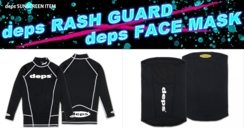 Deps Rash Guard & Face Mask