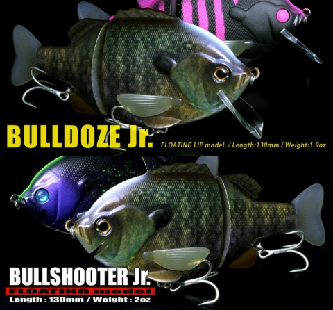 Deps Bulldoze Jr. and Bullshooter Jr. for members 2016