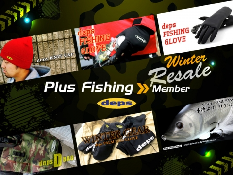 Plus Fishing Member - Winter Resale 2020