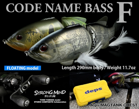 Deps Code Name Bass Floating Model, Strong Mind Handle & Magtank Chest