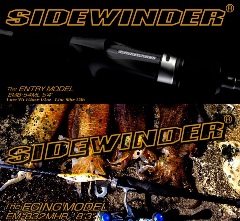 Deps Sidewinder Entry Model EMB-54ML & Eging Model EM-832MHR